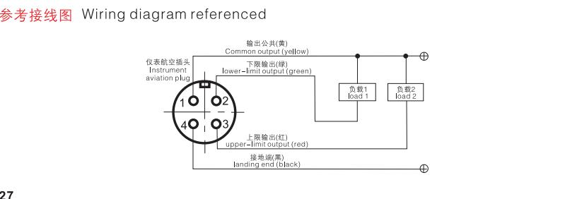 固电接点压力表